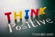باورهای ما الگوی موفقیت ما را تعیین میکنند